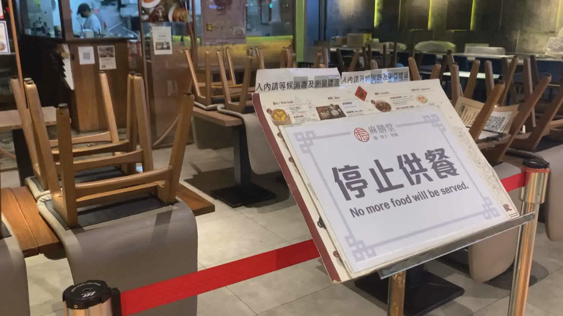 New Taipei Resumes On-site Dining Starting on Sept. 16 新北疫情趨緩 侯友宜宣布9/16起餐廳可內用