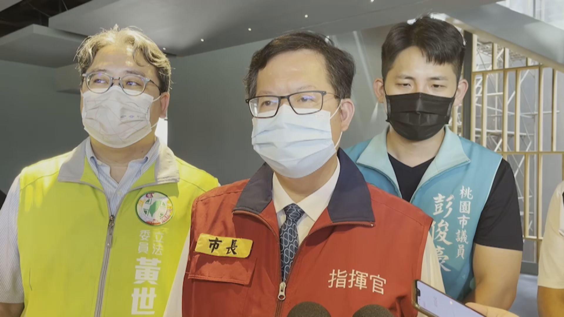 Taoyuan Int'l Airport Steps Up Testing After Positive Case  桃勤女員工確診 347人陰性.另49人採檢中