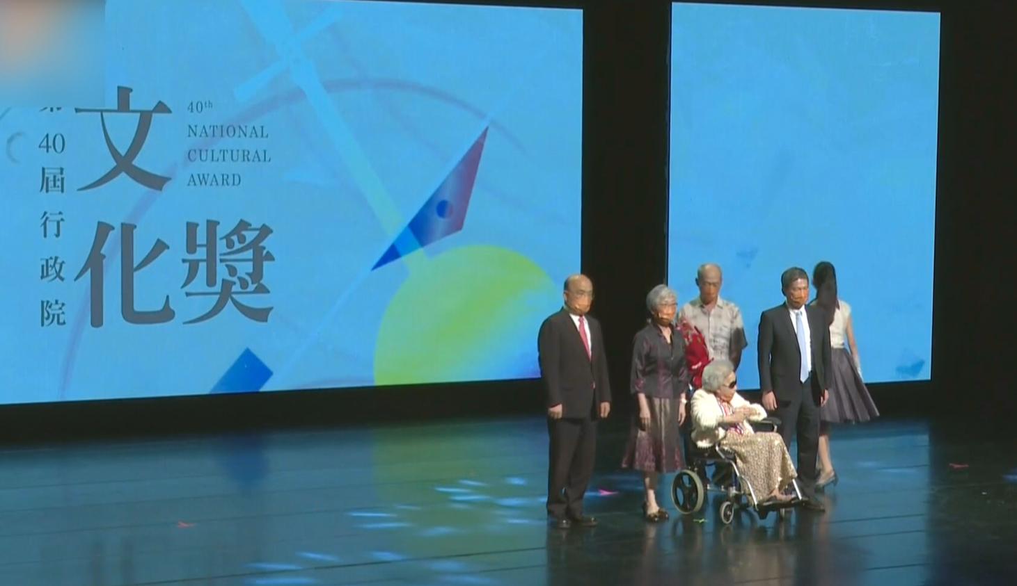 第40屆行政院文化獎 2位國寶藝術家著獎