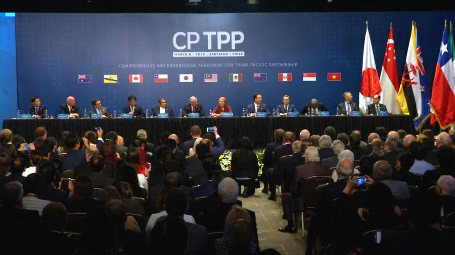 China Applies to Join CPTPP  中國商務部9/16宣布 正式申請加入CPTPP