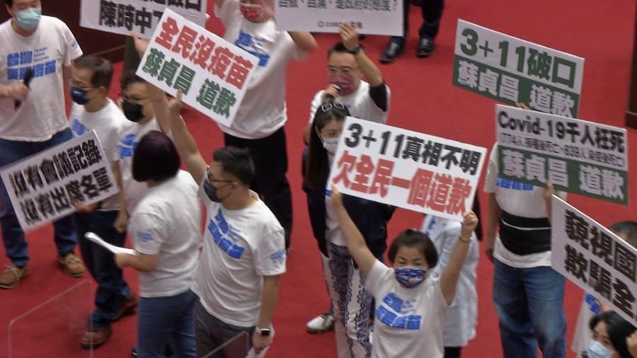 "Pan-blue Lawmakers Dissatisfied with Premier Su's ""3+11"" Report  不滿蘇揆""3+11""說法 藍委佔領議場杯葛"