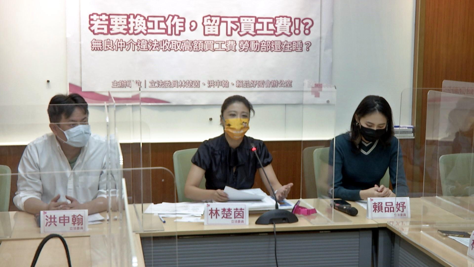 PMA protes pemungutan biaya ilegal oleh agen kerja