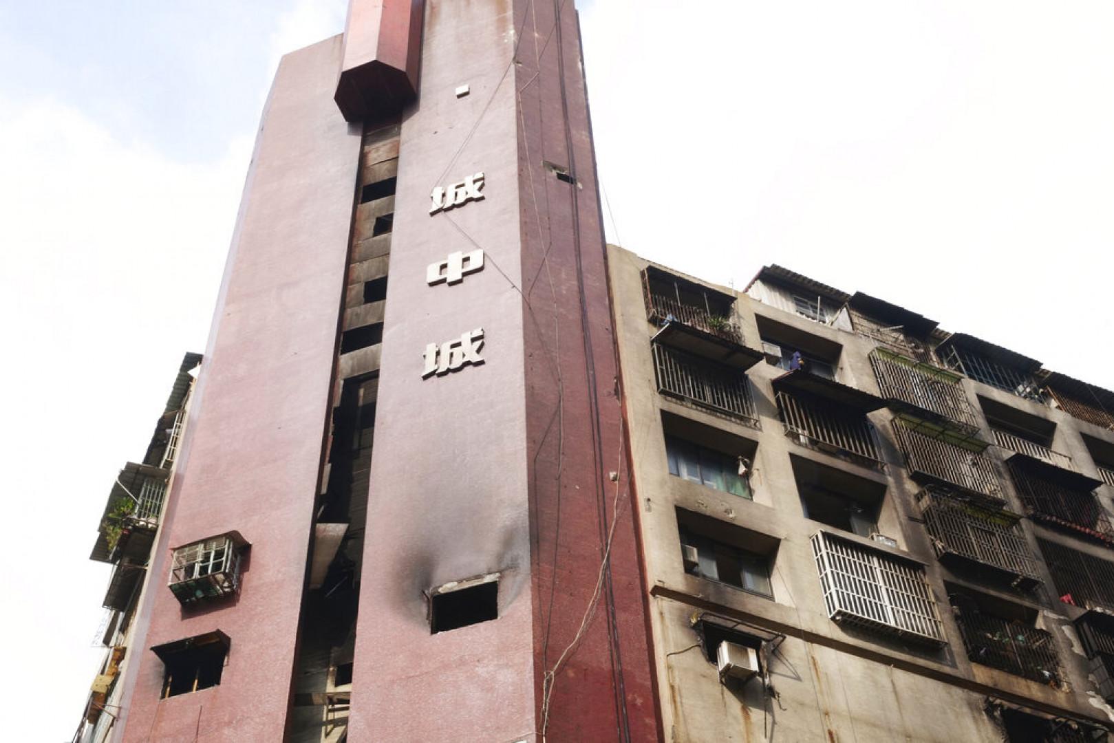 【有話好說】城中城大火釀46死:高齡大樓改建與弱勢租屋的雙重難題
