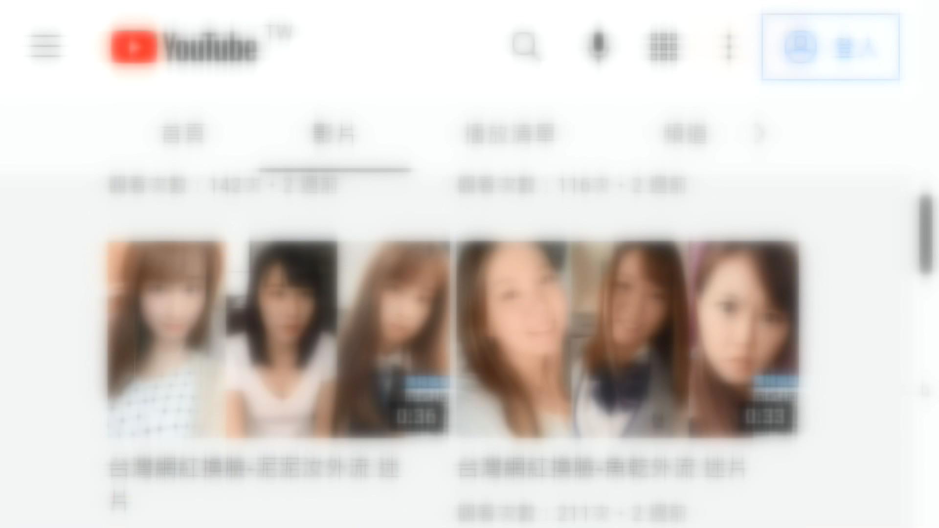 網紅AI換臉技術製不雅影片 上百人受害