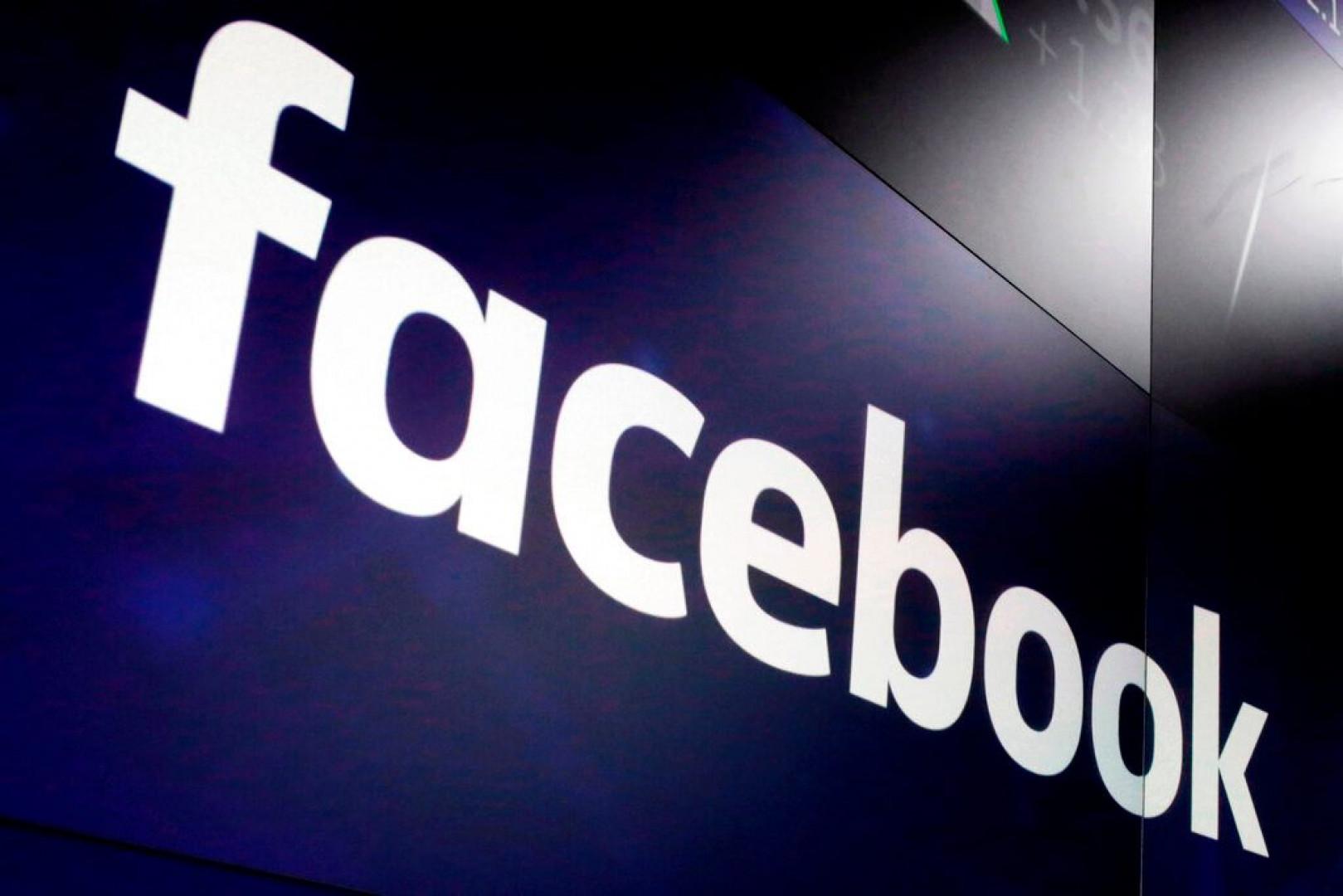 甫宣布五年內布局元宇宙 臉書傳將更改母公司名稱