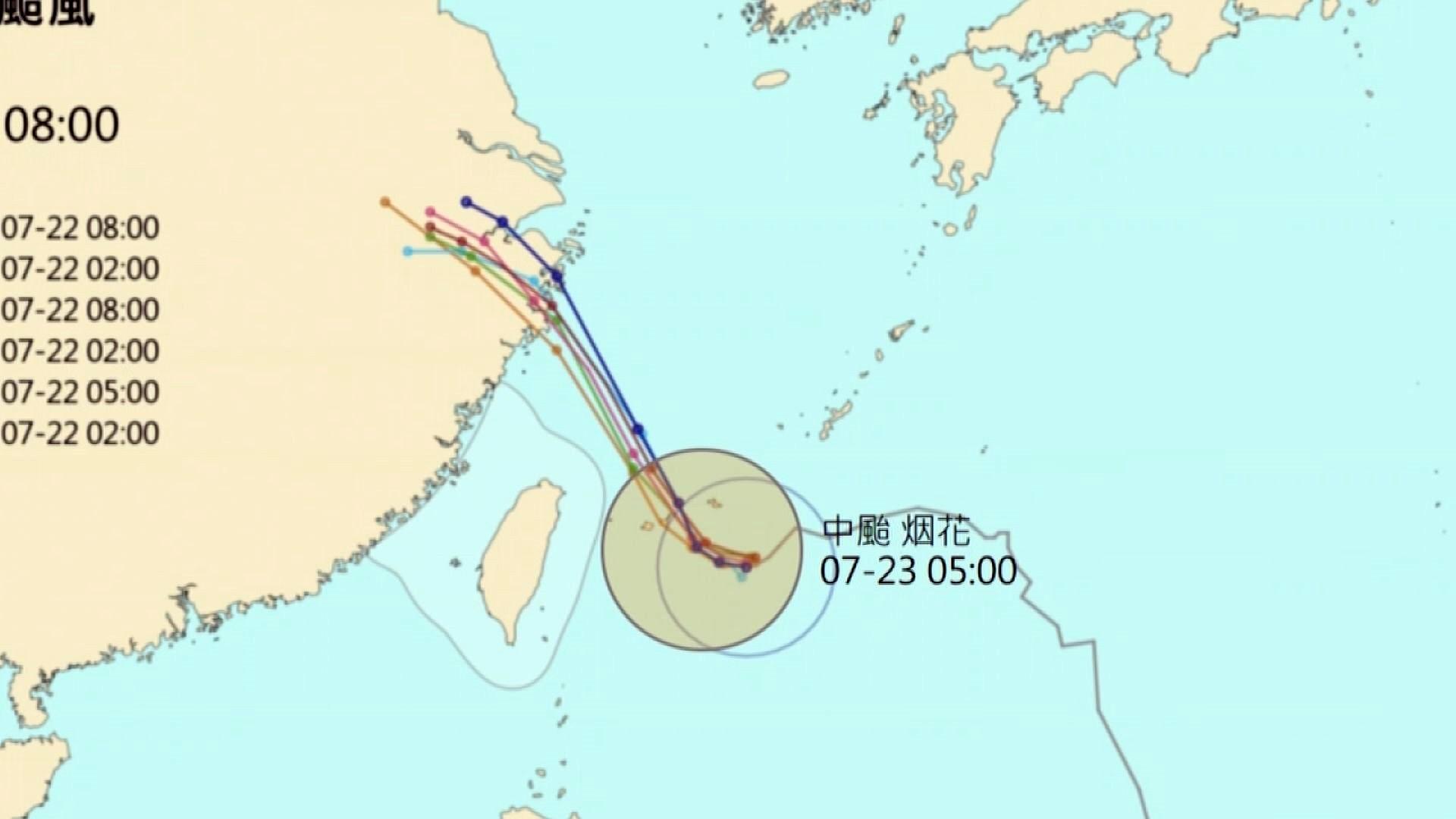 Gerakan In-Fa melambat, Jumat dan Sabtu paling dekat Taiwan