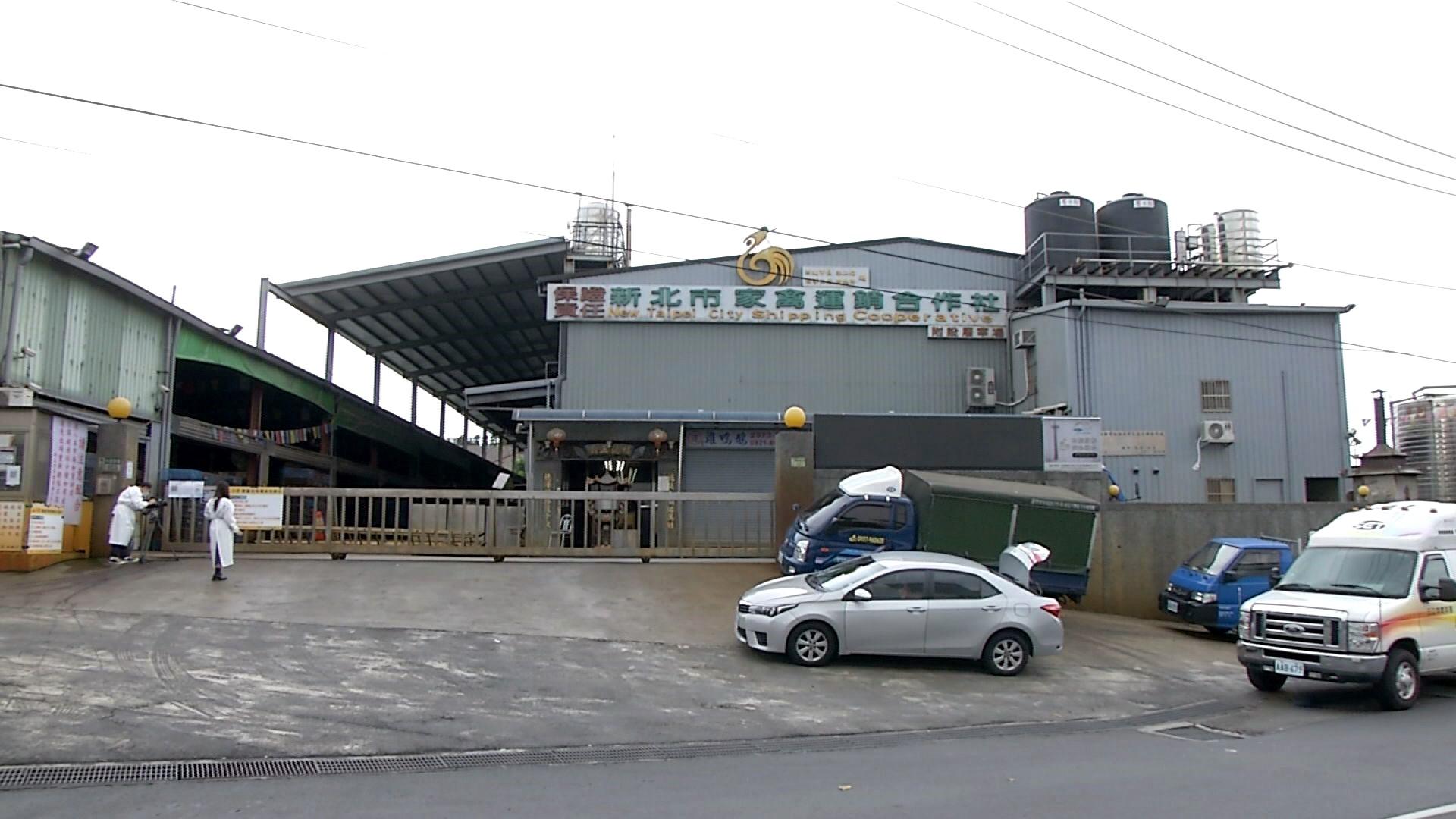 แรงงานเวียดนามติดเชื้ออีก 5 รายจากคลัสเตอร์ฟาร์มเลี้ยงสัตว์ปีก