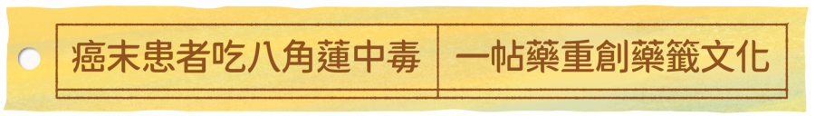 1618826561r.png