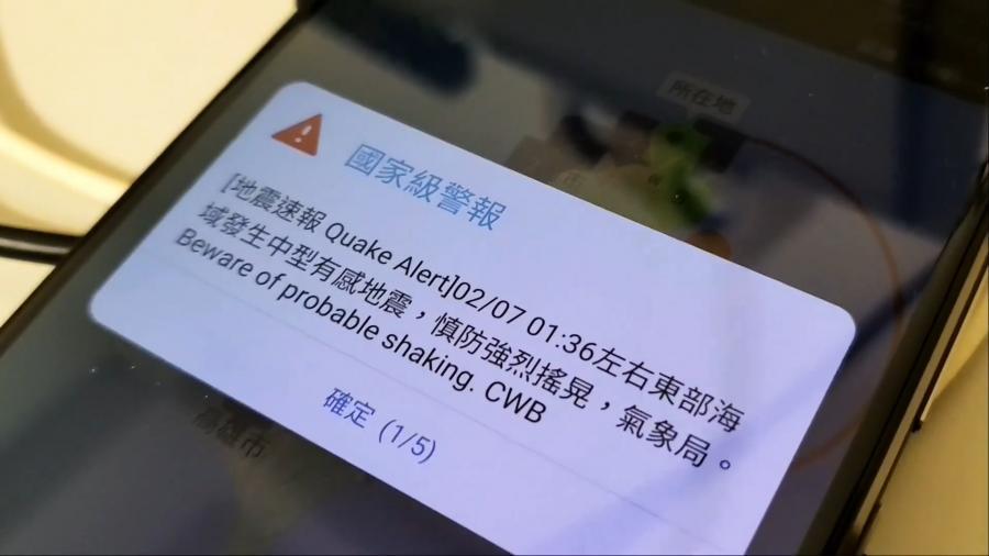 1 以下 地震 速報 震度 気象庁|地震情報について